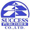 SuccessPublisher